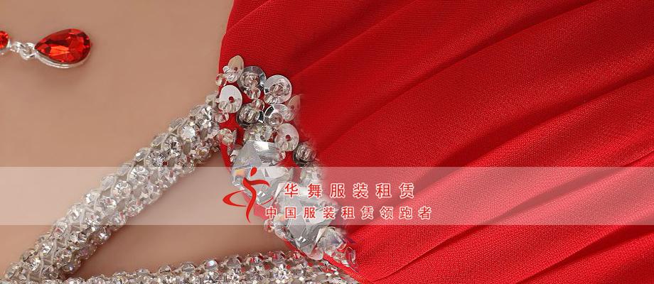 新娘红色敬酒服